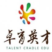 南京卓育英才青少年青春期教育