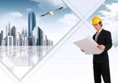 南京一级建造师培训考试